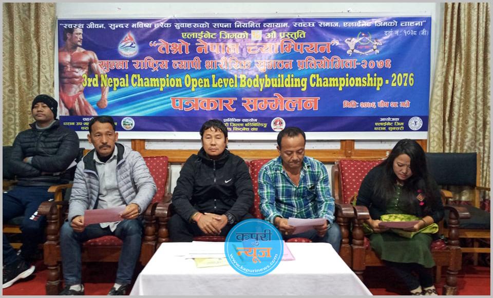 nepal-champion