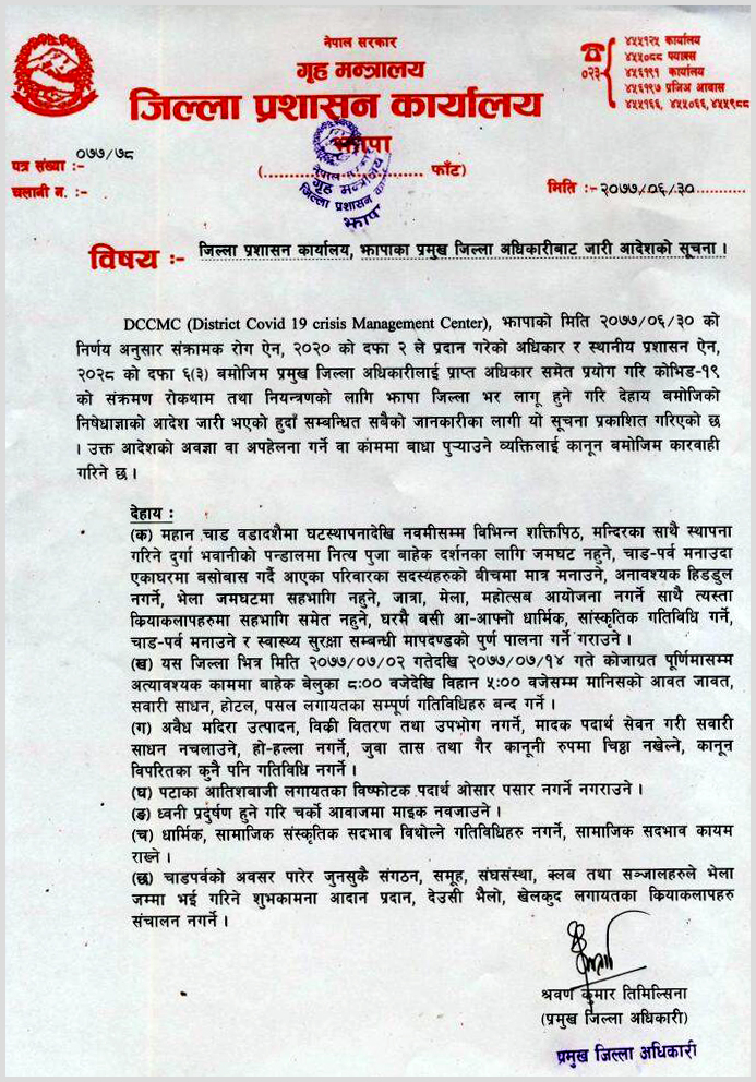 Jhapa-nisedhagya-