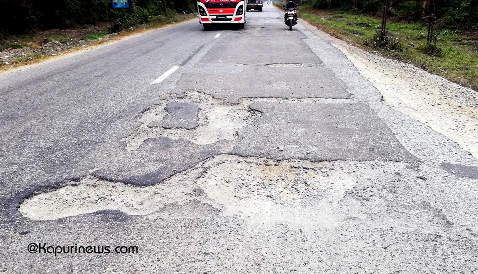 Dharan-Road-khaldo-2