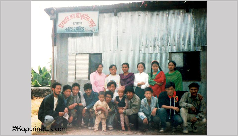 Himayati-Family
