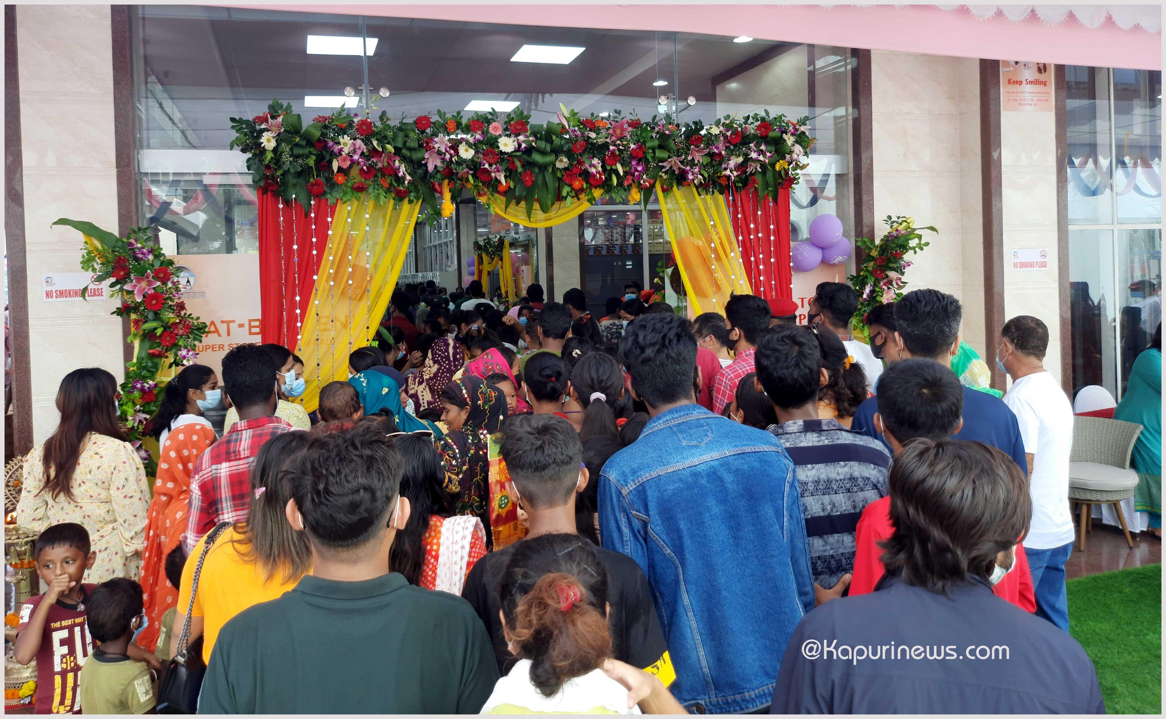 Bhatbhateni-super-store-2